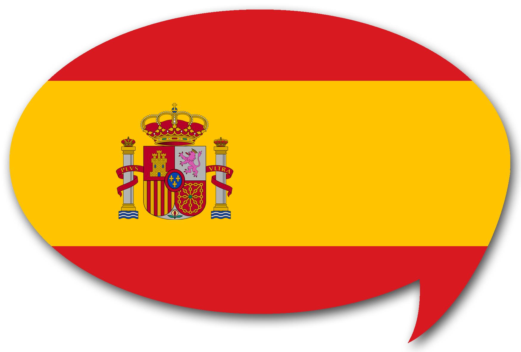 【音声付】スペイン語検定4~6級形容・副詞4